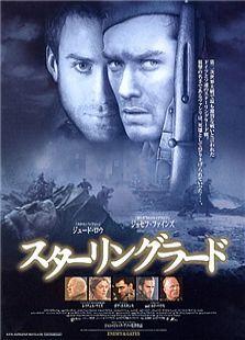 兵临城下(2001)