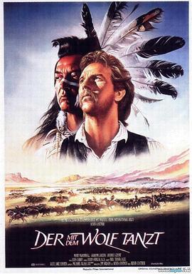 与狼共舞1990