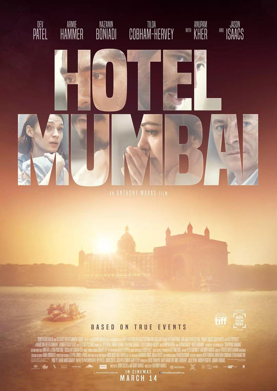 孟买酒店2018