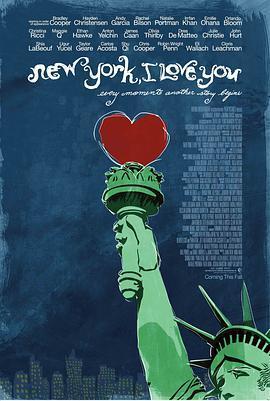 纽约,我爱你