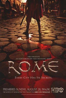 罗马 第一季