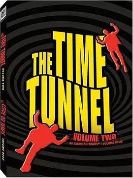 时间隧道 第一季