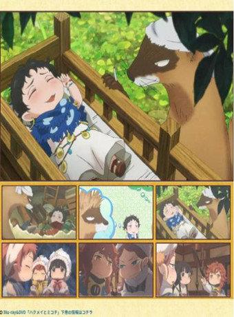 妖精森林的小不点OVA:螺丝与床