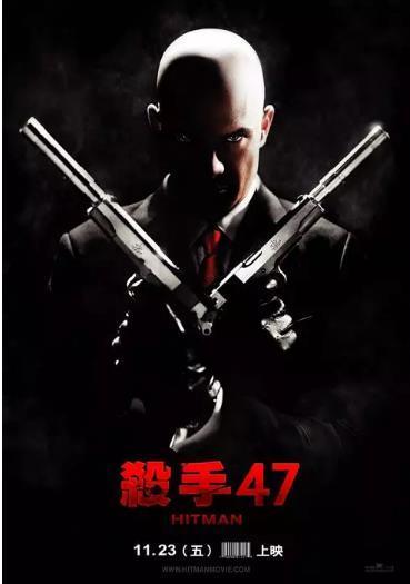 杀手:代号47/杀手47