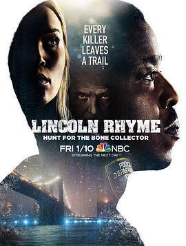 神探林肯 第一季
