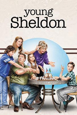 少年谢尔顿 小谢尔顿 第三季