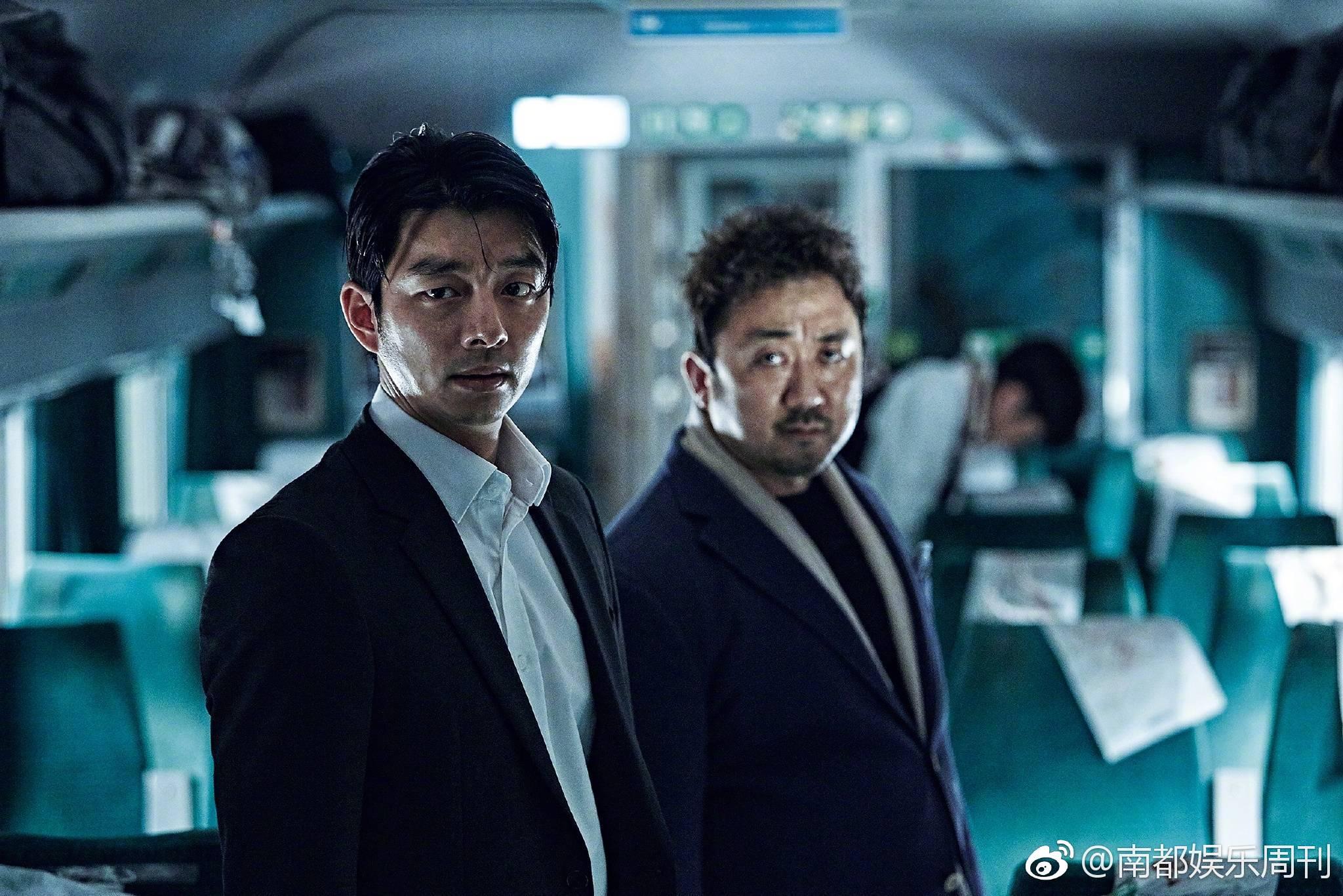 《釜山行》的剧照6
