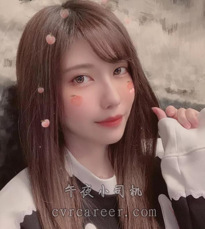"""蓝芽水月MIDE-854:企业高管的""""游戏""""生活! 雨后故事 第3张"""