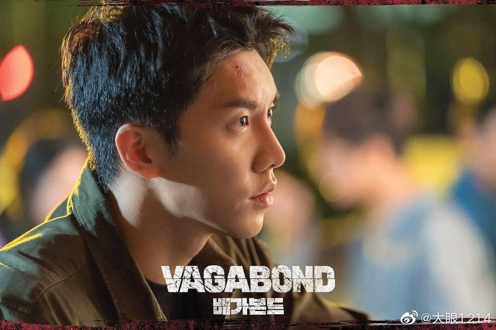 《流浪者 Vagabond》的剧照5