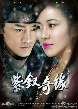 紫钗奇缘粤语(香港剧)