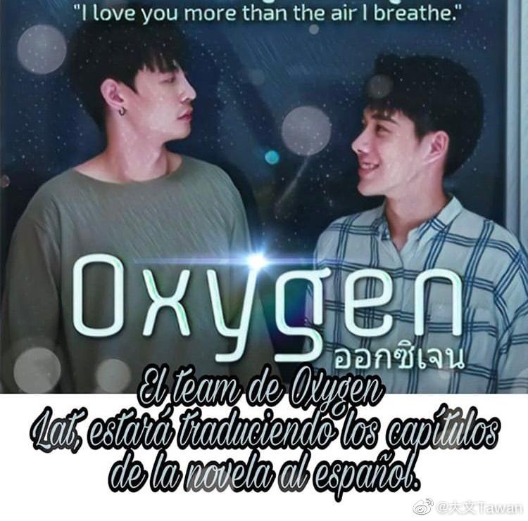 《你是我的氧气》的剧照14