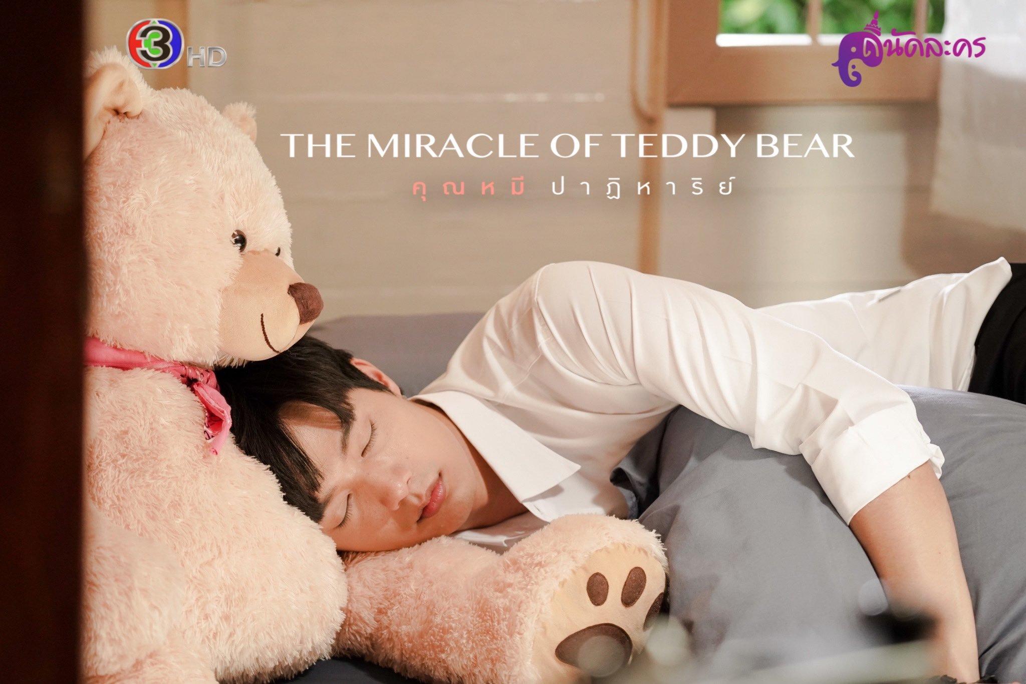 《奇迹熊先生》的剧照11
