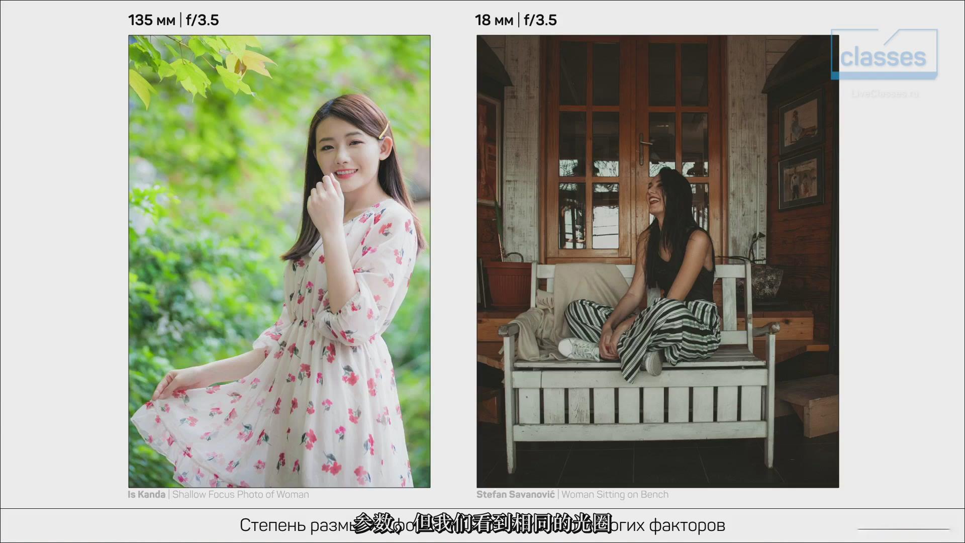 摄影教程_Anton Martynov-学习分析别人照片从而了解学习别人的摄影技术-中文字幕 摄影教程 _预览图7