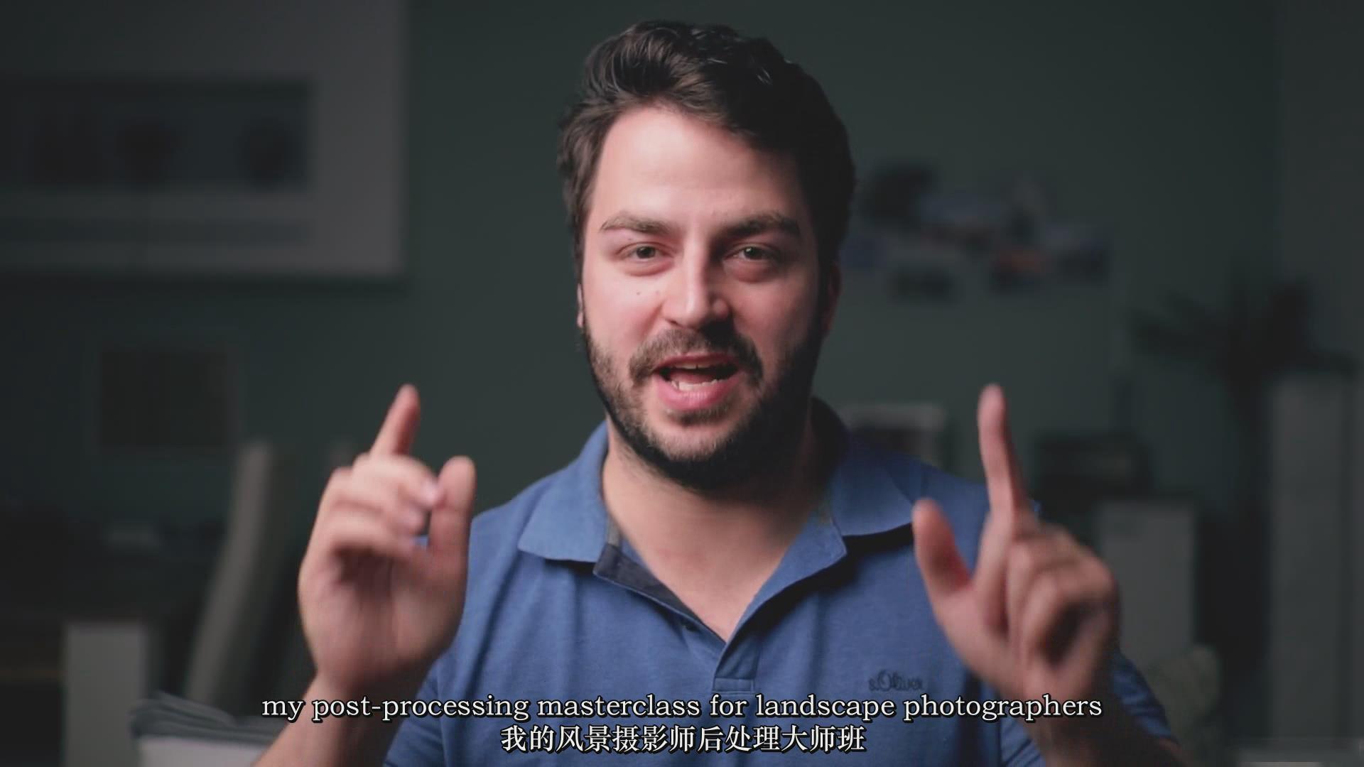 摄影教程_Daniel Fleischhacker景观和自然风光摄影Photoshop后期大师班-中英字幕 摄影教程 _预览图2