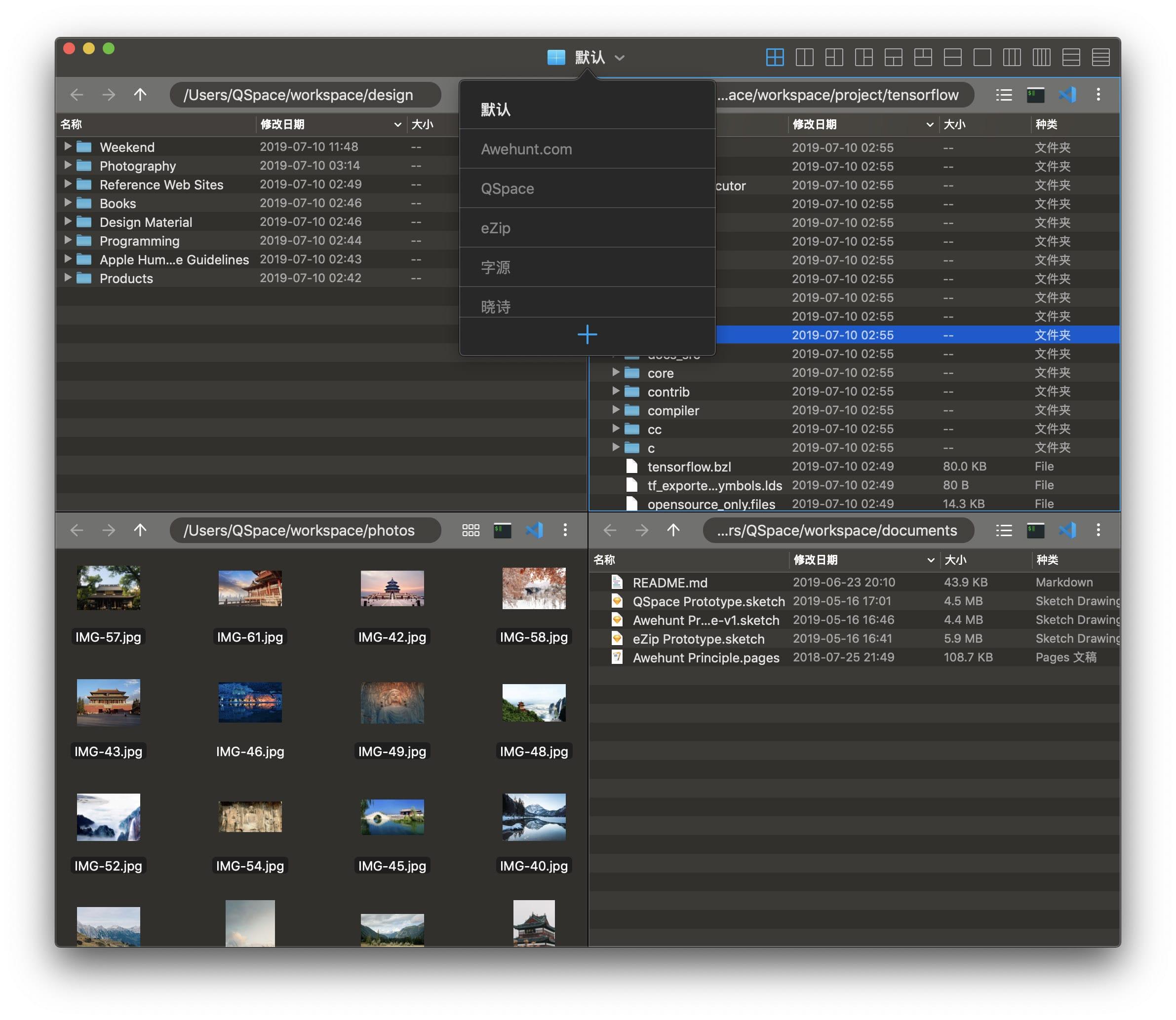 "QSpace:一款 MacOS 多视图 ""Finder"" 效率工具"