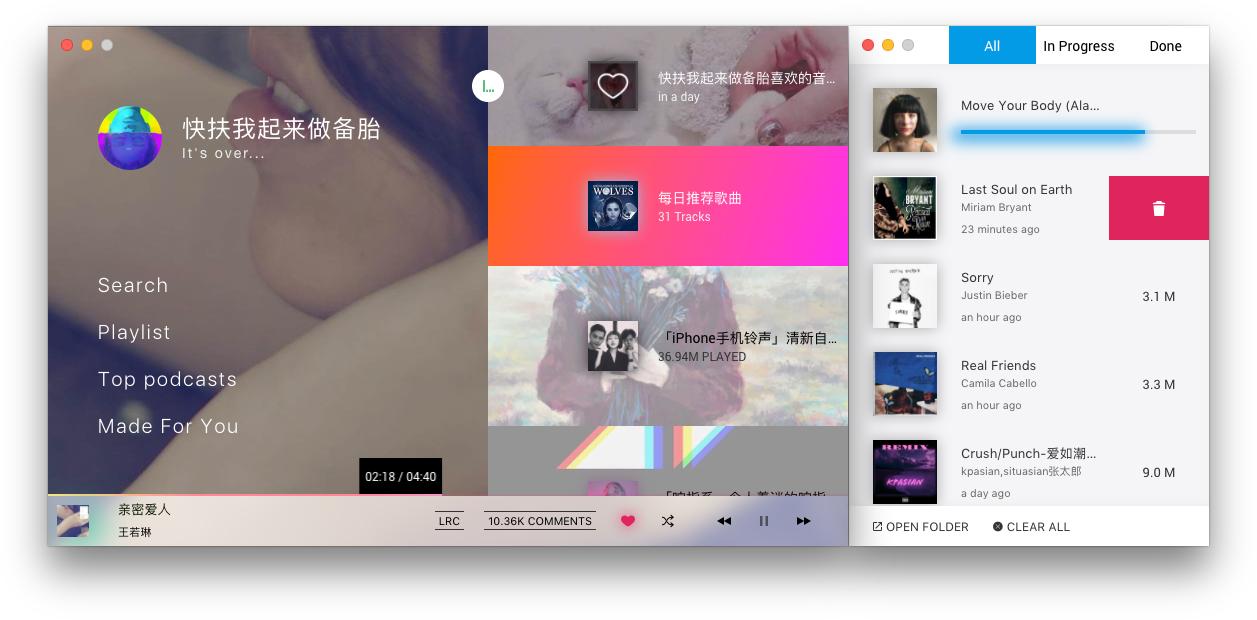 ieaseMusic:漂亮的第三方网易云音乐客户端