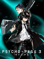 PSYCHO-PASS 第三季