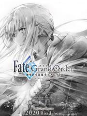 Fate/Grand Order -神圣圆桌领域卡美洛-