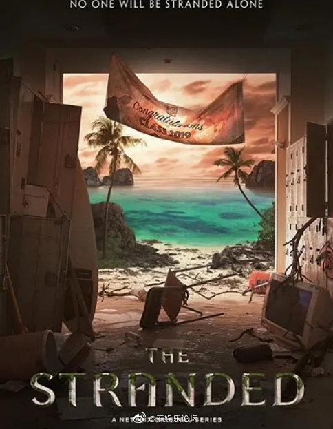 《绝境岛》的剧照4