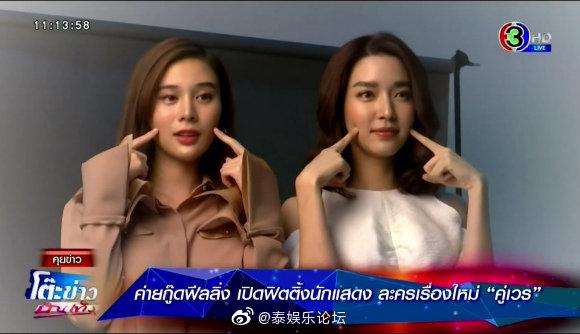 《双重奇缘》的剧照3