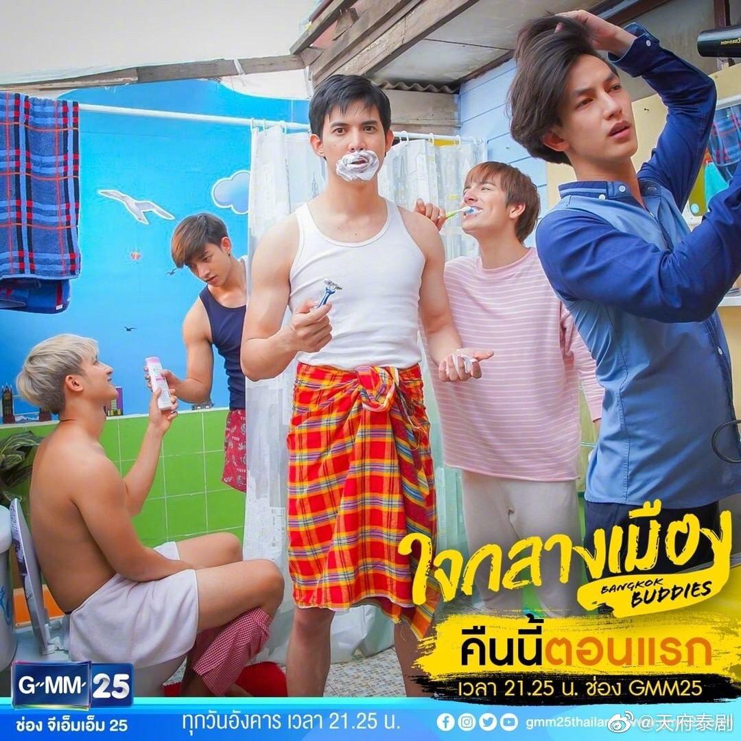 《曼谷老友记》的剧照1