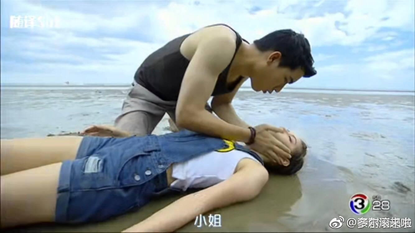 《孽海情深》的剧照12