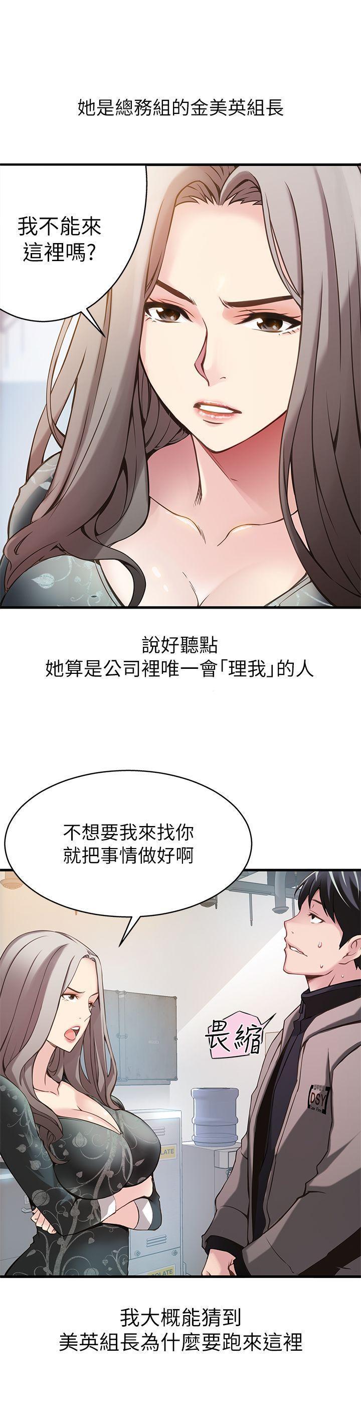 弱点韩国漫画百度云下载