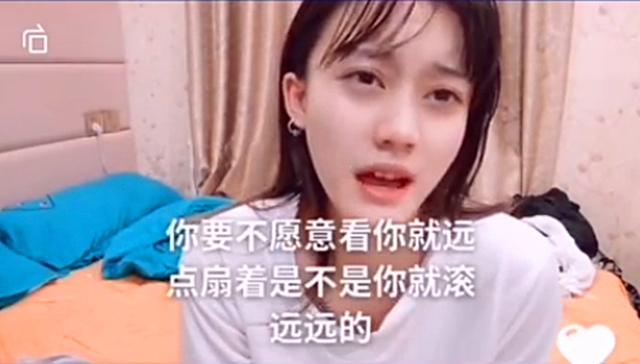 公然开车!《哈尔滨动漫展》女Coser豪迈行为引来网络批评!插图13