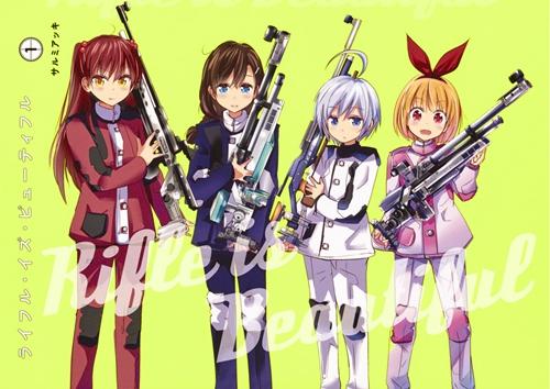 美少女打枪的日常,高中女生×射击运动漫画《Rifle is Beautiful》动画化决定