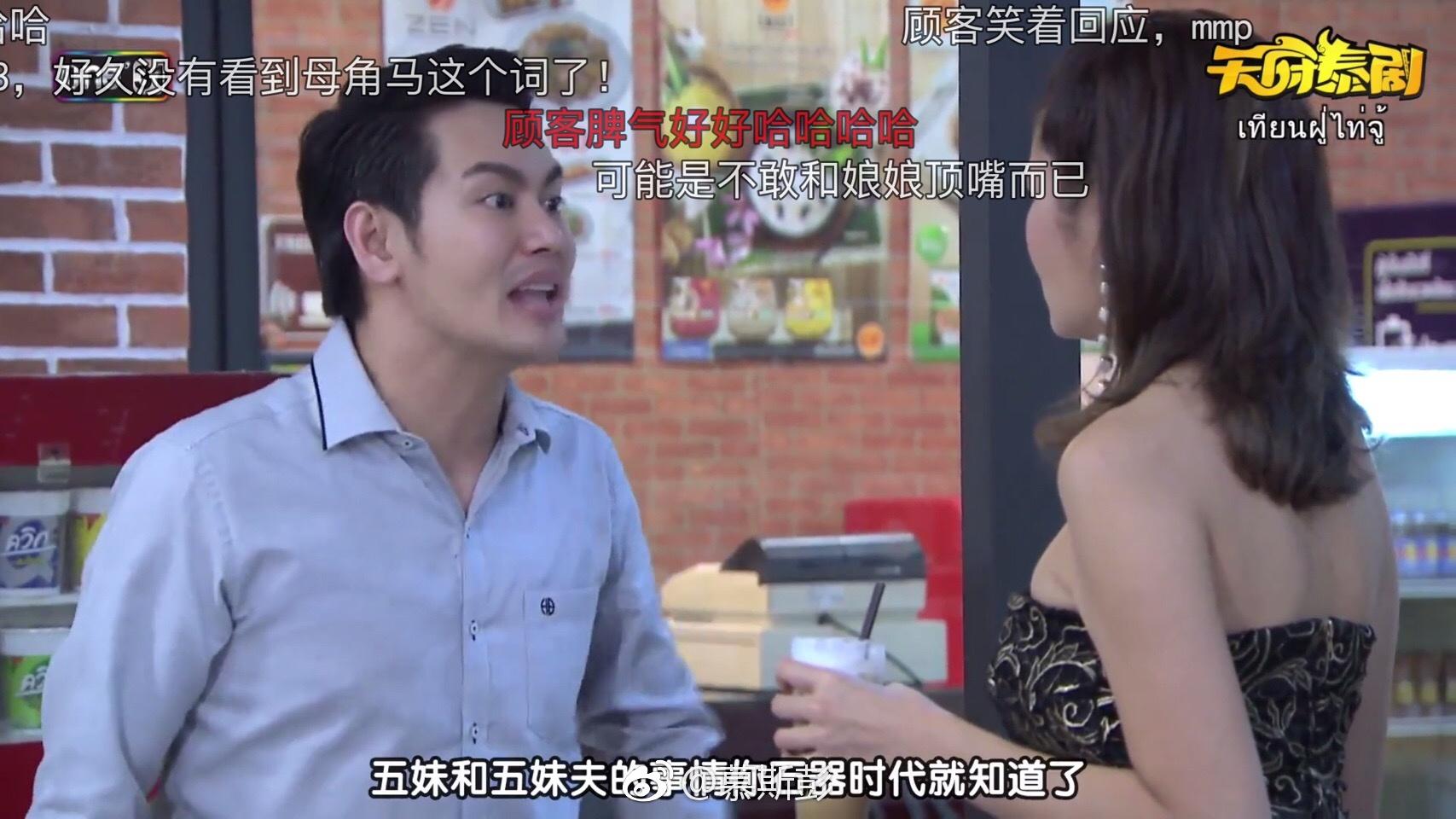 《夏日菊花茶第二季》的剧照10