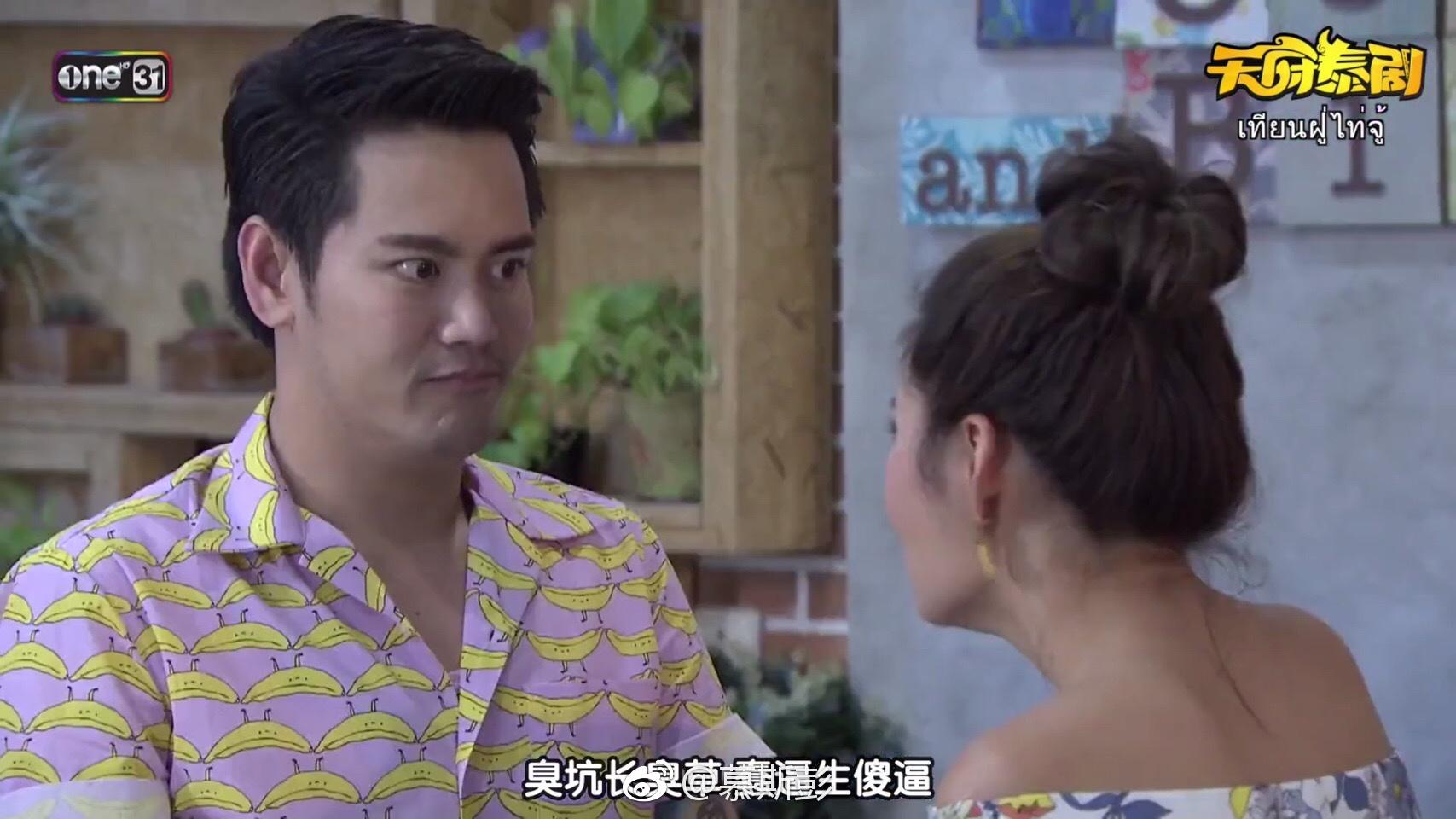 《夏日菊花茶第二季》的剧照12