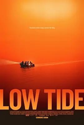 《低潮》电影高清在线观看_完整版迅雷下载