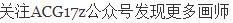 P站精选&2021《五等分的新娘》壁纸特辑,中野五姐妹生日快乐!-Zhaiuu.Com-宅尤尤