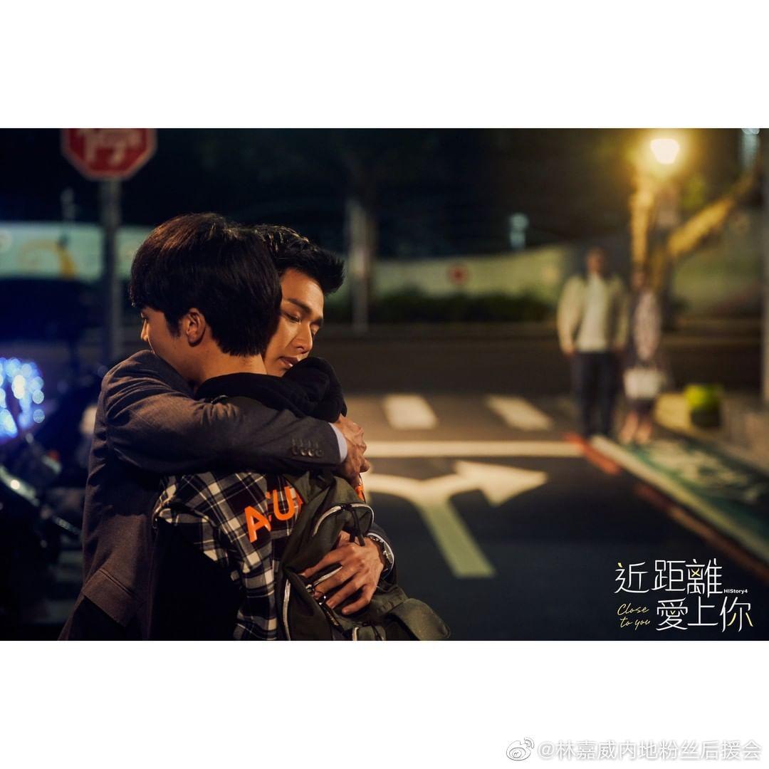 《HIStory4-近距离爱上你》的剧照16