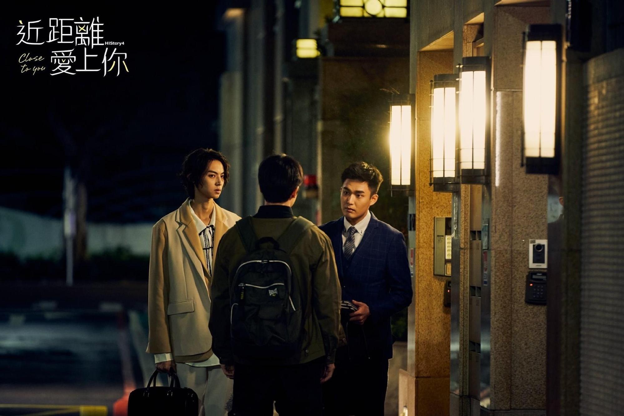 《HIStory4-近距离爱上你》的剧照12