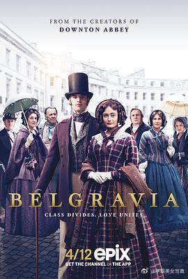 贝尔戈维亚