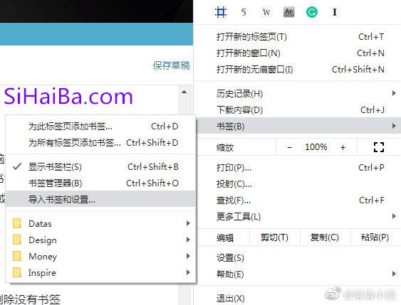如何恢复Chrome浏览器误删的书签 技术控 第2张