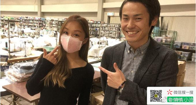 """胸罩品牌""""Atsumi Fashion""""开始造口罩 涨姿势 第1张"""