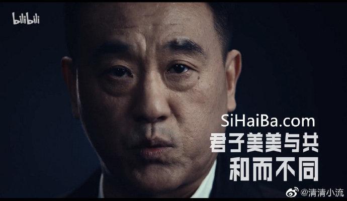 B站五四青年节宣传片《后浪》 涨姿势 第1张