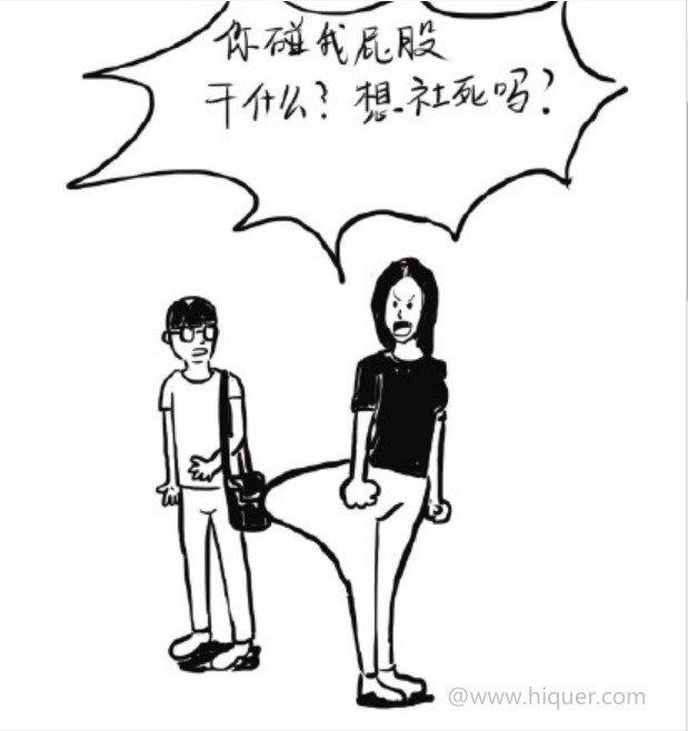 今日热搜:清华腚姐欲社死学弟反被网暴