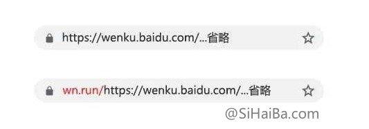 网址前加上一段命令wn.run/ 居然让我发现新大陆 sihaiba.com四海吧