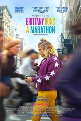 她的馬拉松