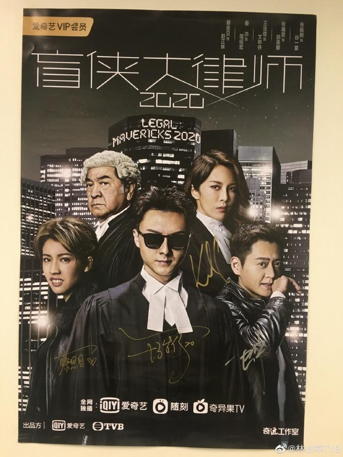 盲侠大律师2020-国语