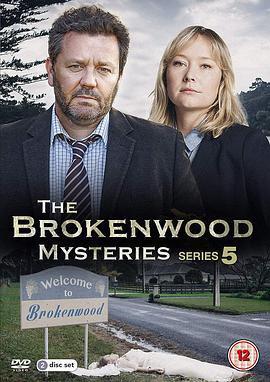 布罗肯伍德疑案 第五季