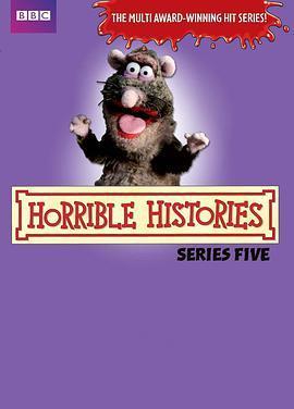 糟糕历史 第五季