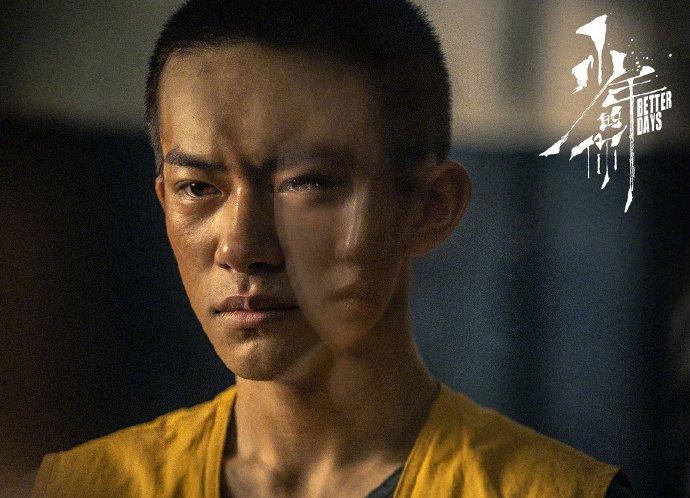 第33届中国电影金鸡奖最佳男主角&最佳女主角提名名单,你要为谁打call?
