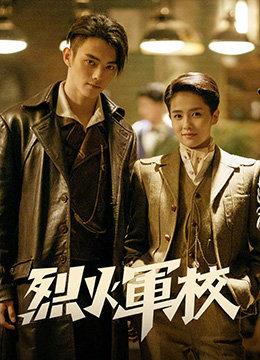香港赌电视剧大全_香港电视剧大全 - 港剧迷