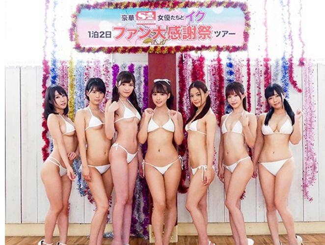 优秀作品Mikami-Yua的图片 第5张