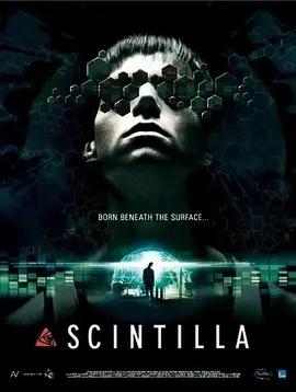 半人Scintilla(动作片)