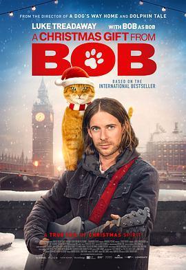 鲍勃的圣诞礼物